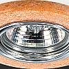 369281 Декоративный встраиваемый поворотный светильник