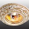 369530 Декоративный встраиваемый неповоротный светильник
