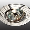 369612 Встраиваемый поворотный светильник