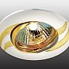 369621 Стандартный встраиваемый поворотный светильник