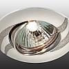 369622 Стандартный встраиваемый поворотный светильник